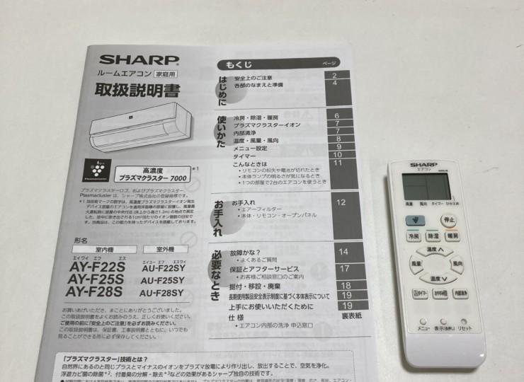 KE202106045V6