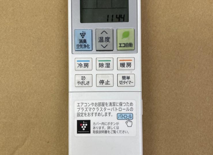 20210701V9