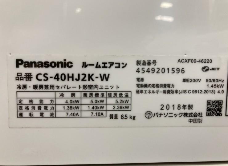 KE20210717U4